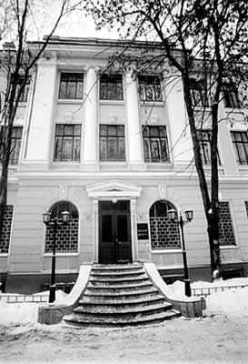 Мероприятия, посвященные 100-летию Психологического института РАО