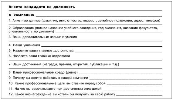 Книгу Резапкиной
