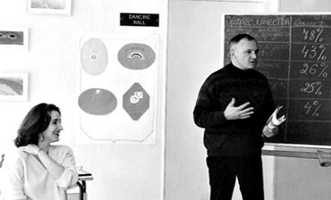 школьный психолог конспект беседы о профессии педагог психолог